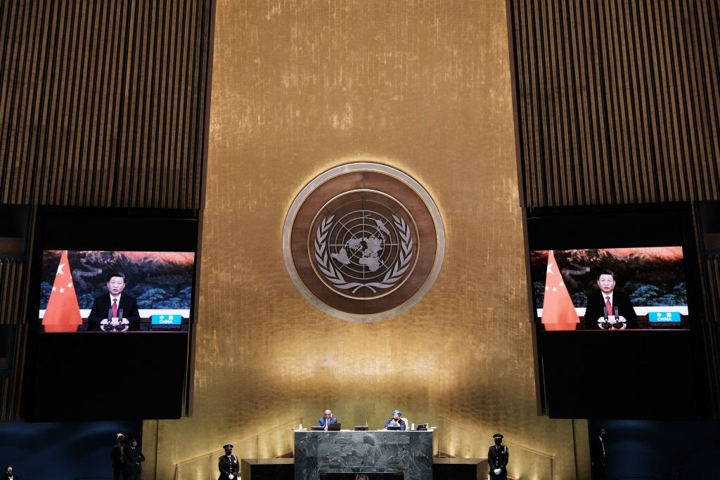 Chinese president Xi Jinping virtually addresses the 76th Session of the UN General Assembly in New York on September 21, 2021.